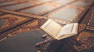 هل يجوز كتابة القرآن بغير الإملاء القرآني؟