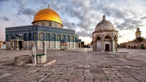 كيف فرط سطان مصر في القدس؟