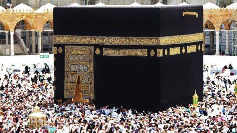 لماذا فرض الله الحج على المسلمين
