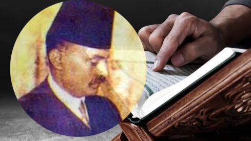 محمد فؤاد عبد الباقي