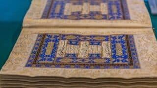 نظرات في منهج الإمام الآلوسي في توجيه المتشابه اللفظي في القرآن الكريم