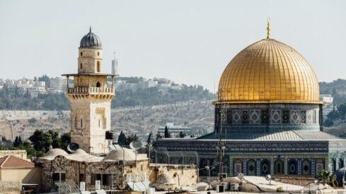 هدي الإسلام في معاملة أهل الكتاب