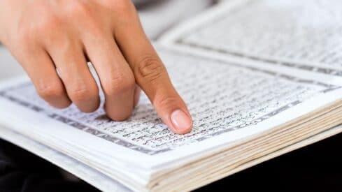 رَبَّنَا وَلَا تَحۡمِلۡ عَلَیۡنَاۤ إِصۡرࣰا