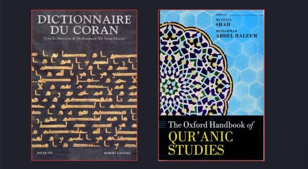 دليل أكسفورد حول الدّراسات القرآنيّة (يمين ) - كتاب المعجم القرآني (يسار)