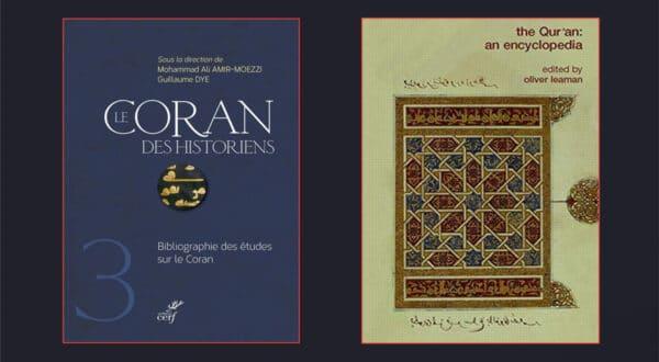 كتاب القرآن كموسوعة (يمين ) - كتاب قرآن المؤرخين (يسار)