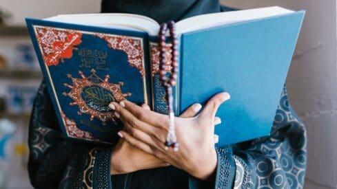 القرآن وحفظ اللسان