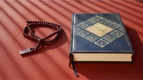 أذكار بعد الصلاة من أحاديث الكتب الستة الصحيحة
