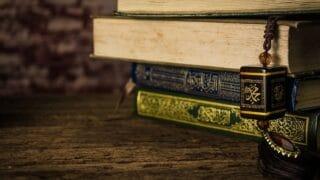 نظرات في تقسيم السنة النبوية إلى تشريعية وغير تشريعية