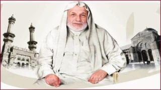 الشيخ علي طنطاوي