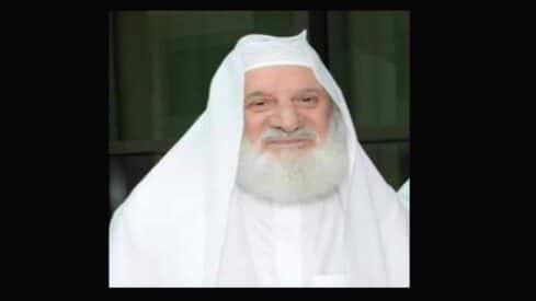 الشيخ ياسين بن ناصر
