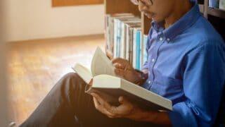 مواطن القراءة