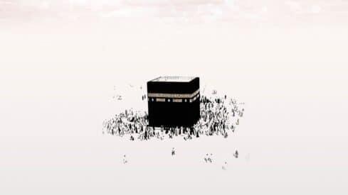 كتاب الحج والعمرة للشيخ فيصل مولوي