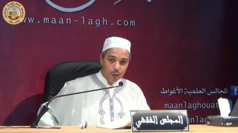 البروفيسور الشيخ مبروك زيد الخير