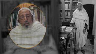 الشيخ الحاج إبراهيم طلاي