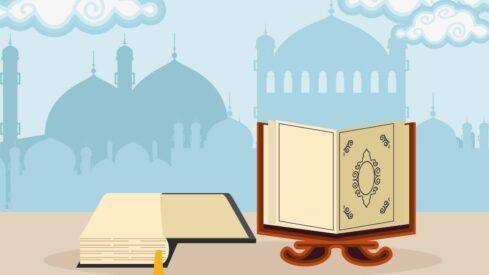 القرآن والتاريخ