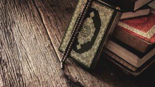 مصحف وكتب عربية ودينية
