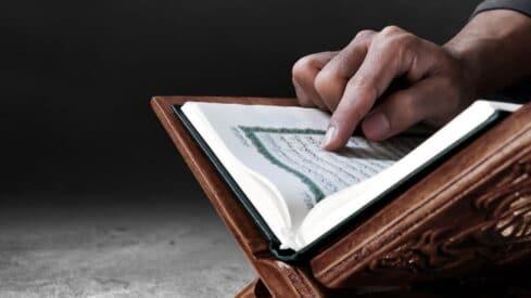 تدبر وقراءة القرآن