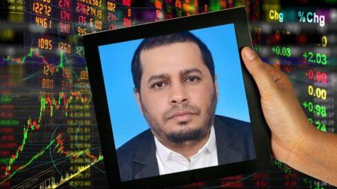 حوار فلسفة الإسلام الاقتصادية