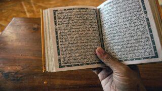 القرآن كتاب الذكر