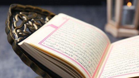 صفحة مفتوحة من القرآن