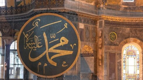 اسم النبي على جدار المسجد