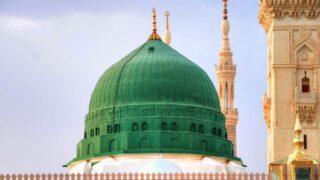 المسجد النبوي في المدينة