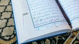 مصحف قرآن
