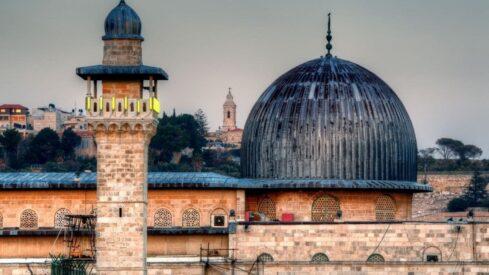 The Prophet's journey to Aqsa