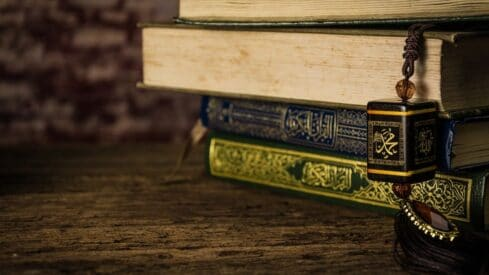 Islamic books for reading