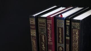 books for reference