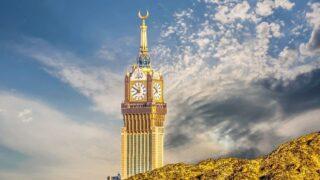 The tower around Makkah