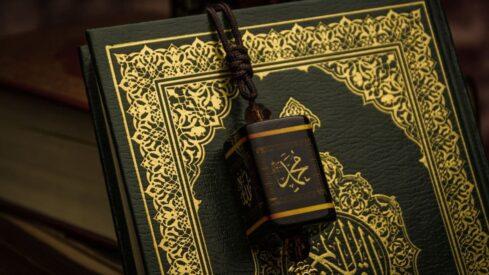 Prophet Muhammad with Koran