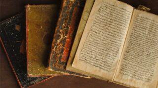 Opening an Arabic manuscript