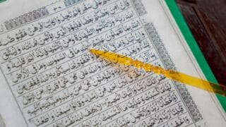 Quran with Pointer Stick