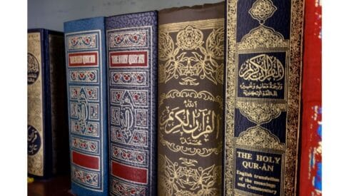 Copies of Quran in English