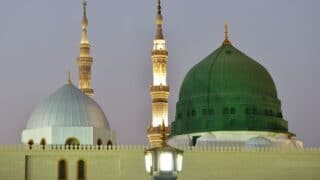 The Prophet was teaching inside Mosque
