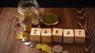 distributing the zakah money