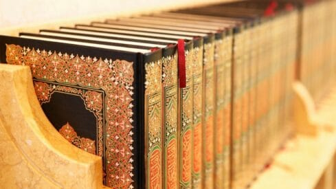 books of Quran in the Mosque