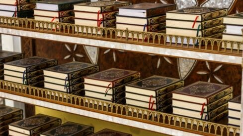 The noble Quran copies for reading