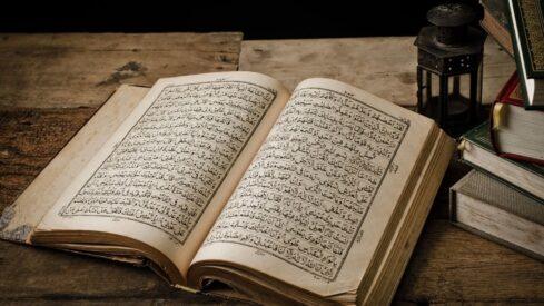 koran holy book
