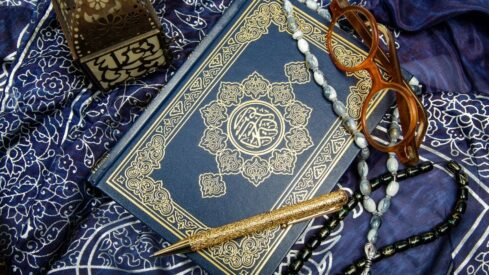 learn and read the Holy Quran