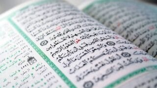 pages from the Quran