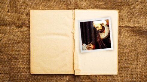 كتاب قديم
