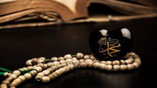 ما الذي تجده الإنسانية في شخصية النبي