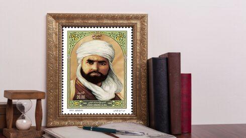 الشيخ مبارك الميلي الجزائري