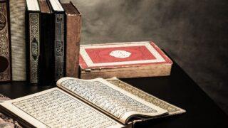 وقف من القرآن والكتب