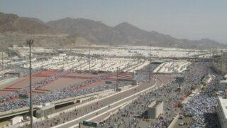 People in Hajj at Makkah