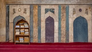 religious books inside Mosque in Egypt